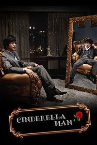 Cinderellaman
