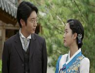 Gunman In Joseon Episode 9