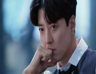 Angel's Last Mission: Love Teaser 3