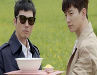 Wok of Love Main Teaser