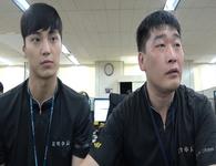 Urban Cops : KCSI Episode 2