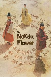 The Nokdu Flower