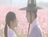 Love in the Moonlight Episode 18