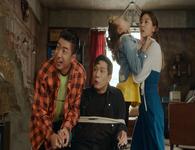 Special Labor Inspector, Mr. Jo Episode 31