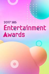 2017 SBS Entertainment Awards