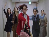 The Secret Life of My Secretary Episode 2