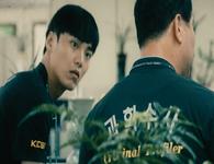 Urban Cops : KCSI Teaser 3