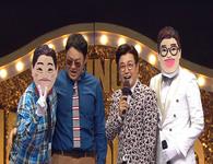 The King of Mask Singer Episode 195