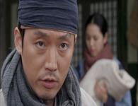 The Merchant: Gaekju 2015 Episode 29