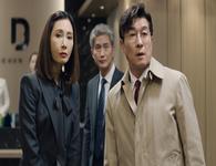 The Banker Episode 1