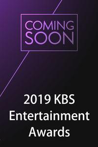2019 KBS Entertainment Awards