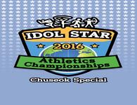 2016 Idol Star Athletics Championships - Chuseok Special Episode 2
