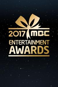 2017 MBC Entertainment Awards