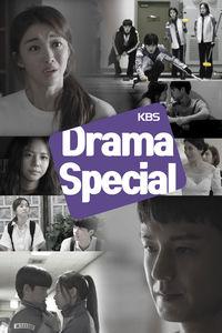 2018 KBS Drama Special