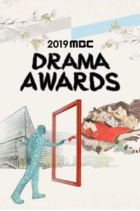 2019 MBC Drama Awards
