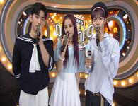 SBS Inkigayo Episode 918