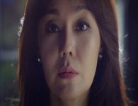 Ms Ma, Nemesis Teaser 1