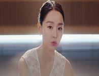 Angel's Last Mission: Love Teaser 4
