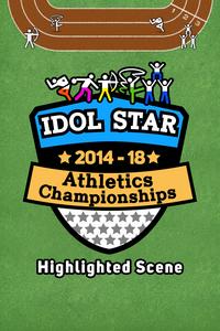 Idol Star Athletics Championships Highlighted Scene