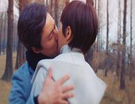 Should We Kiss First Main Teaser