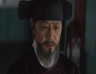 Haechi Episode 40