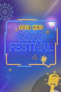 2018 KBS Song Festival