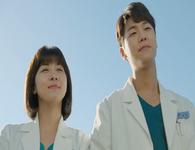 Hospital Ship Episode 40