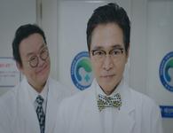 Heart Surgeons Episode 8