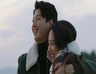 Angel's Last Mission: Love Episode 9