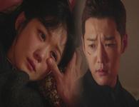 The Last Empress Episode 30