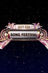 2017 KBS Song Festival