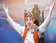 The King of Mask Singer Episode 202
