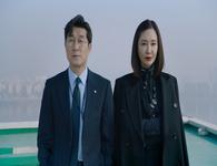 The Banker Episode 5