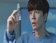 Perfume Episode 30