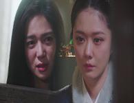 The Last Empress Episode 14
