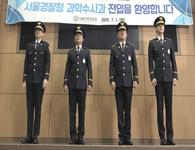 Urban Cops : KCSI Episode 1
