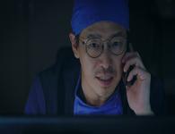 Heart Surgeons Episode 2