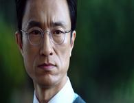 Doctor Prisoner Teaser 3