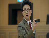 My Lawyer, Mr.Joe Episode 12