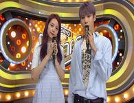 SBS Inkigayo Episode 917