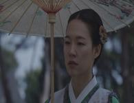 The Nokdu Flower Episode 12