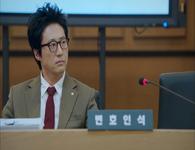 My Lawyer, Mr.Joe Episode 20