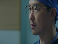 Heart Surgeons Teaser 3