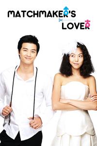 Matchmaker's Lover