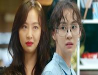 Ms. Kim's Mystery