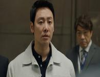 Special Labor Inspector, Mr. Jo Episode 27