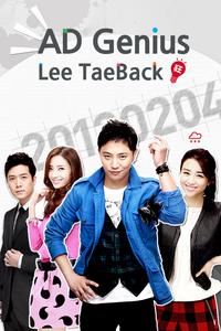 AD Genius Lee TaeBaek