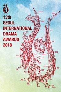 Seoul International Drama Awards 2018