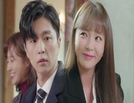 Jang Geum, Oh My Grandma Episode 9