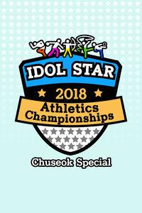 2018 Idol Star Athletics Championships - Chuseok Special